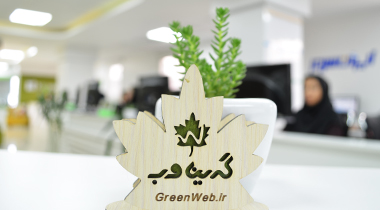 گرین وب