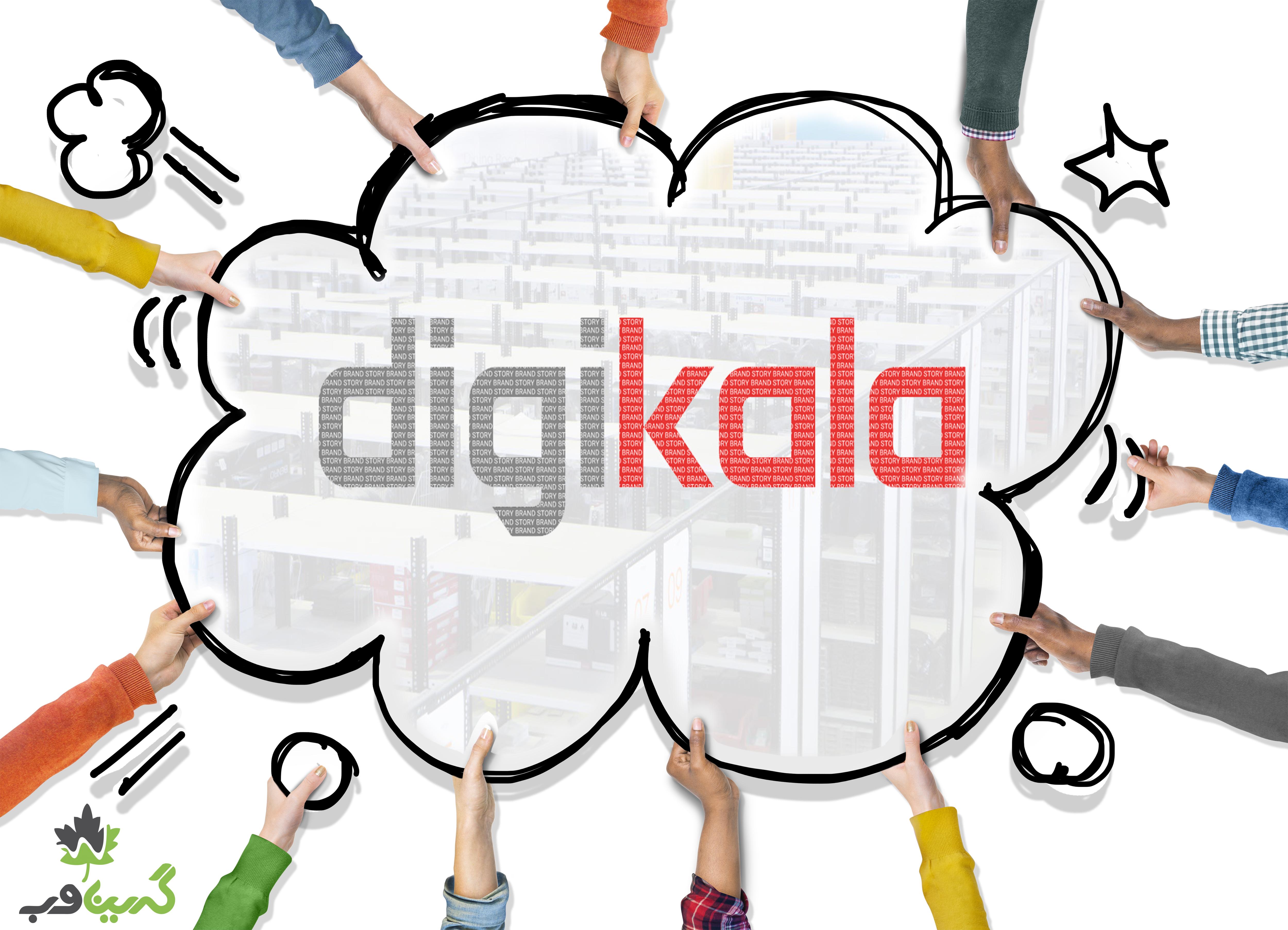 طراحی سایت مثل دیجی کالا