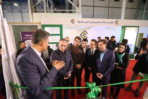 مهندس راحتی معاون وزیر کشور در غرفه گرین وب در الکامپ مشهد
