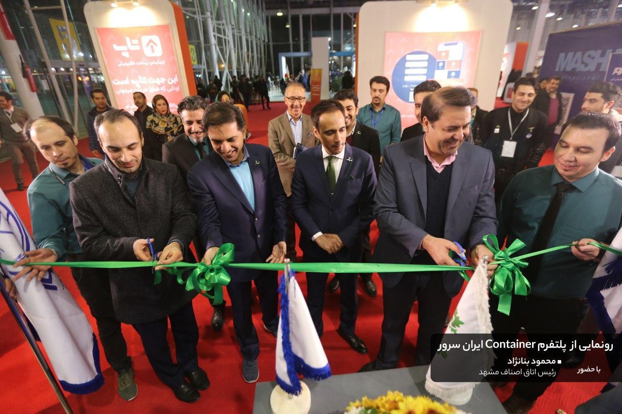 محمود بنانژاد رئیس اتاق اصناف مشهد - الکامپ مشهد